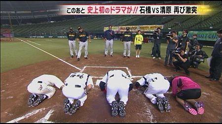 f:id:da-i-su-ki:20120720213914j:image