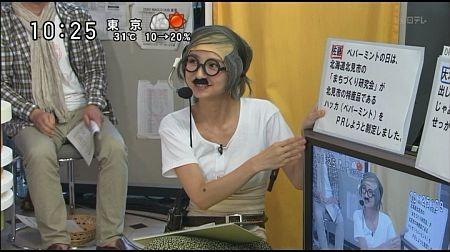 f:id:da-i-su-ki:20120720230911j:image