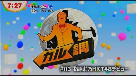 f:id:da-i-su-ki:20120721075136j:image