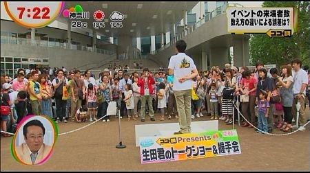 f:id:da-i-su-ki:20120721075914j:image