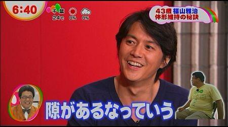 f:id:da-i-su-ki:20120721081554j:image