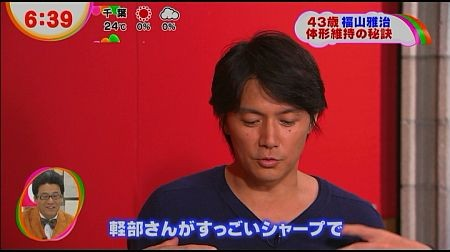 f:id:da-i-su-ki:20120721081557j:image