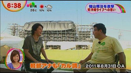 f:id:da-i-su-ki:20120721081601j:image