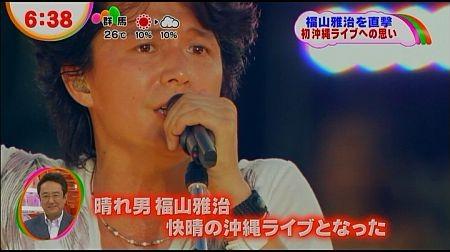 f:id:da-i-su-ki:20120721081602j:image