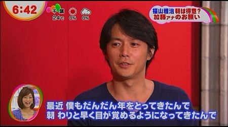 f:id:da-i-su-ki:20120721081635j:image
