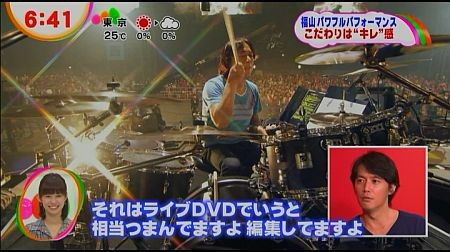f:id:da-i-su-ki:20120721081637j:image