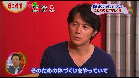 f:id:da-i-su-ki:20120721081640j:image