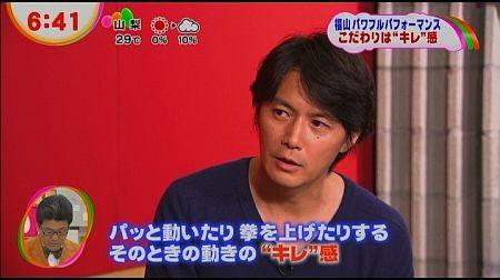 f:id:da-i-su-ki:20120721081641j:image