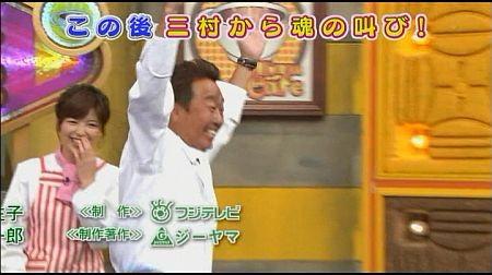 f:id:da-i-su-ki:20120721085335j:image