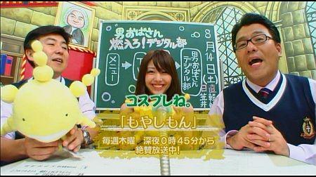 f:id:da-i-su-ki:20120721092122j:image