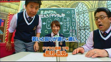 f:id:da-i-su-ki:20120721092233j:image