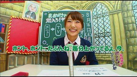 f:id:da-i-su-ki:20120721092715j:image
