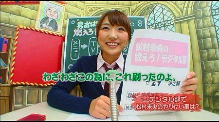 f:id:da-i-su-ki:20120721092716j:image