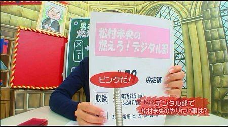 f:id:da-i-su-ki:20120721092717j:image