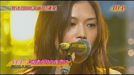 f:id:da-i-su-ki:20120721093319j:image
