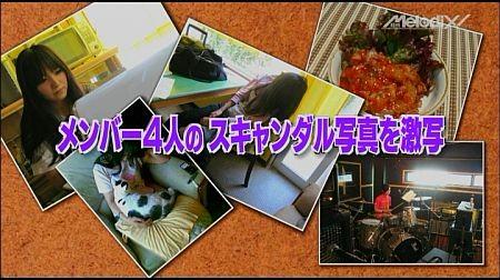 f:id:da-i-su-ki:20120721094021j:image