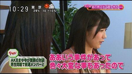f:id:da-i-su-ki:20120721095753j:image