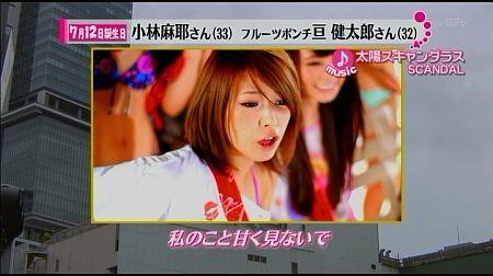 f:id:da-i-su-ki:20120721100529j:image