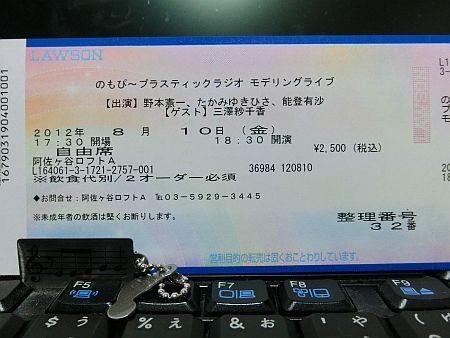 f:id:da-i-su-ki:20120721110019j:image