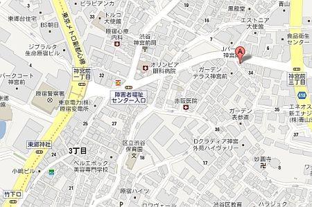 f:id:da-i-su-ki:20120721111615j:image
