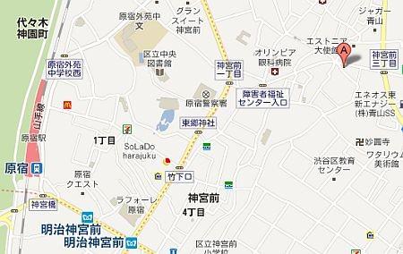 f:id:da-i-su-ki:20120721111616j:image