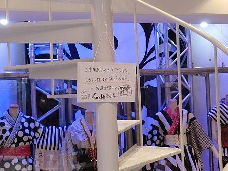 f:id:da-i-su-ki:20120721174616j:image
