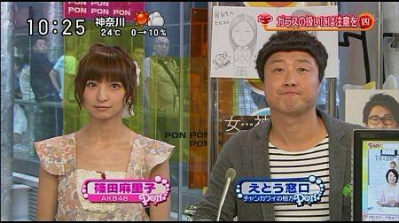 f:id:da-i-su-ki:20120722071053j:image