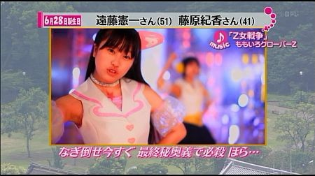 f:id:da-i-su-ki:20120722071459j:image