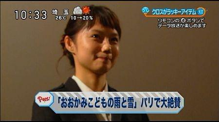 f:id:da-i-su-ki:20120722071701j:image
