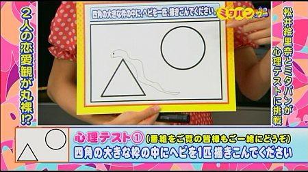 f:id:da-i-su-ki:20120722200518j:image