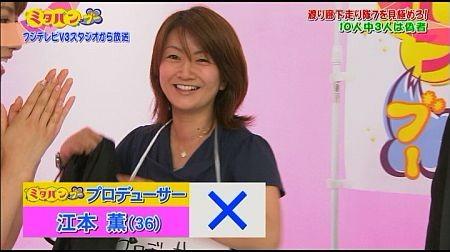 f:id:da-i-su-ki:20120722201905j:image