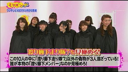 f:id:da-i-su-ki:20120722201907j:image