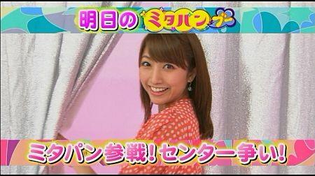 f:id:da-i-su-ki:20120722202101j:image
