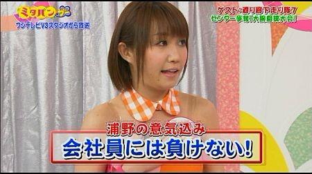 f:id:da-i-su-ki:20120722204111j:image