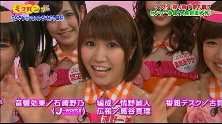 f:id:da-i-su-ki:20120722204253j:image