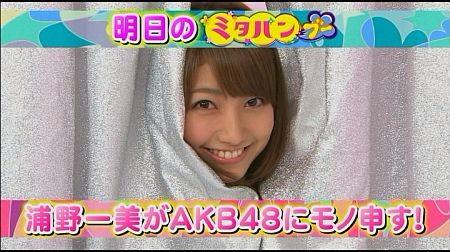 f:id:da-i-su-ki:20120722204411j:image