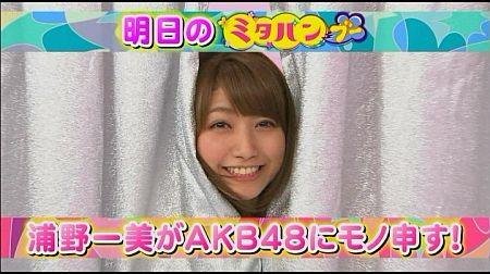 f:id:da-i-su-ki:20120722204412j:image