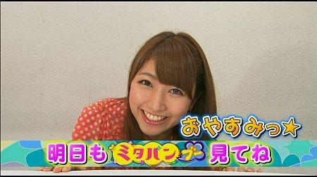 f:id:da-i-su-ki:20120722205741j:image