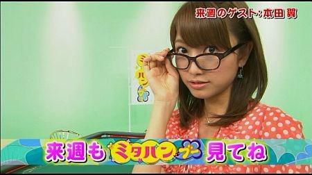 f:id:da-i-su-ki:20120722210115j:image