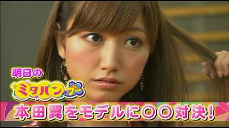 f:id:da-i-su-ki:20120722211121j:image