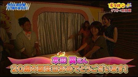 f:id:da-i-su-ki:20120722211123j:image