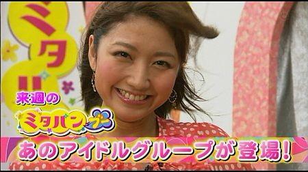 f:id:da-i-su-ki:20120722211346j:image