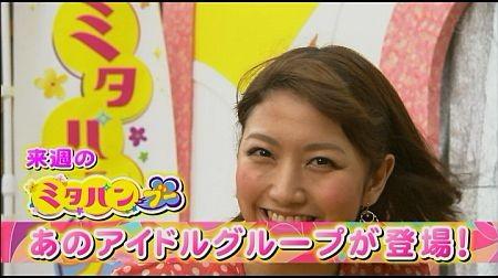 f:id:da-i-su-ki:20120722211347j:image