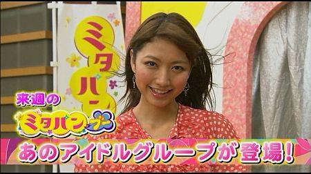 f:id:da-i-su-ki:20120722211348j:image