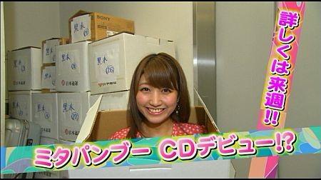 f:id:da-i-su-ki:20120722214048j:image