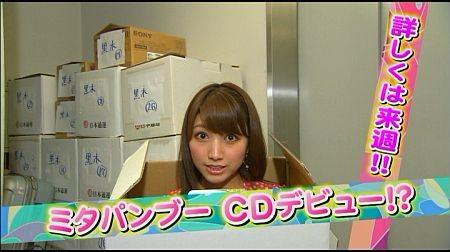 f:id:da-i-su-ki:20120722214049j:image