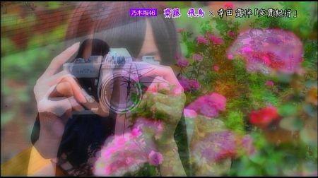 f:id:da-i-su-ki:20120725010506j:image