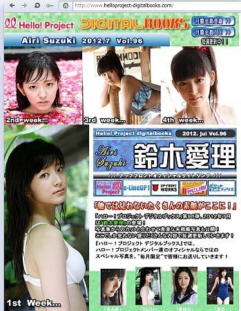 f:id:da-i-su-ki:20120729065909j:image