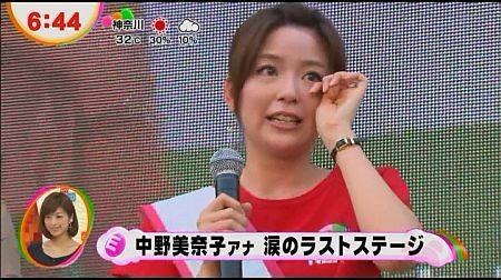 f:id:da-i-su-ki:20120801071817j:image