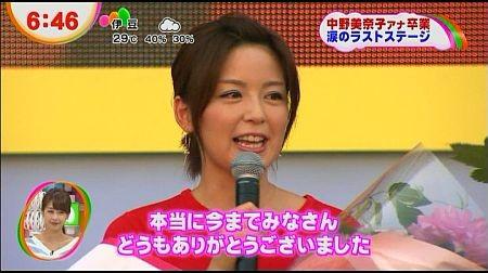 f:id:da-i-su-ki:20120801072006j:image